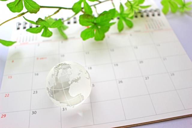 予約カレンダーでカウンセリングの第一歩