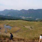 奈良県の曽爾高原