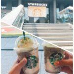 近鉄奈良駅バスターミナルにあるスターバックスコーヒー